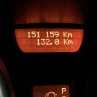 ATF 交換(151.159km)