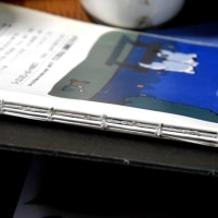 糸綴じ ー 絵本の修理(3)