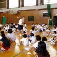● TEAM EMINE バスケットボール塾