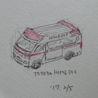 Himedic