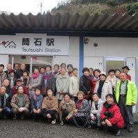 創立50周年記念行事 石川県支部 日帰りバス旅行