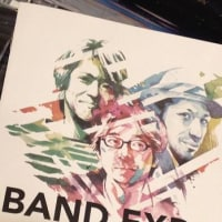 BAND EXPO 1st