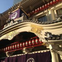 歌舞伎座柿葺落六月大歌舞伎 『助六由縁江戸桜』