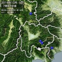 2016年10月01日(土) 07時47分 - 山梨県東部・富士五湖 M3.1 (最大震度1) 深さ 約30km