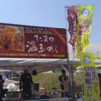 玉野宇野港祭り
