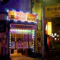 新宿センター街~夜