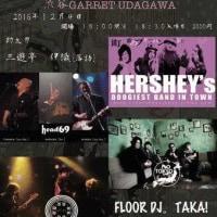 日曜は渋谷→新宿でヨロシク!