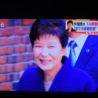 3/23 韓国の大統領 考えさせられた