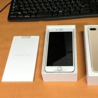 iPhone7 Plusが届いた・・・^^