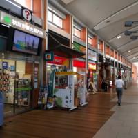 秋田駅リニューアルほぼ完成