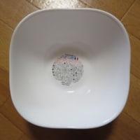 ヤマザキ 春のパンまつり 白いスクエアボウル プレゼント