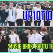 [K-POP] GOT7 , UP10TION 'ミュージックバンク出勤' PHOTO TIME! [1080p]