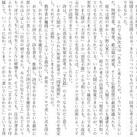 大学入試・国語 42