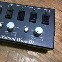 中古ナプコ水流ポンプコントローラーナチュラルウェーブ3