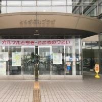 栃木県障害者文化祭(カルフルとちぎ2016)に参加