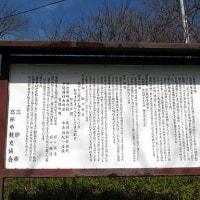 兵庫県高砂市(JCC 2717)移動運用報告