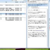 警告!!マイクロソフトのプロダクトキーが不正コピーされている恐れがあります。