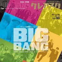 クレアスタ 2017年4月号 雑誌 予約開始! 表紙:BIGBANG 大人気で売り切れ注意? 発売日:3月3日