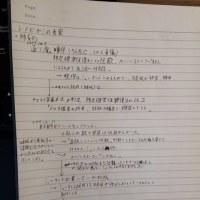 【混ぜるな危険】パラノイアシノビガミ by某邪神の従者(なえとこ)