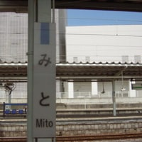 ぷちぺ on 11 Aug, 2009