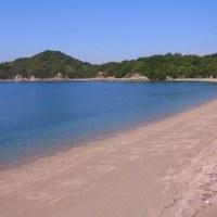 同じお題 絶景  県民の浜 海は青々と