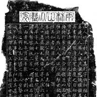 今回の、碑文調査最終報告です。