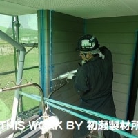 H様邸リフォーム工事(いわき市泉) ~外壁目地シーリング打替え工事~