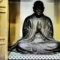 『善福寺』 了源坐像