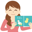 絵本読み聞かせ横浜祭:団体活動実績