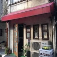 蛎殻町  オノダ珈琲