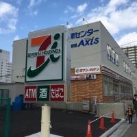 東日本中震災!