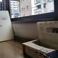 17/3/19 高槻ジム