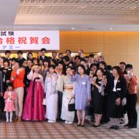 2014年度<合格祝賀会>参加者の感想(2)