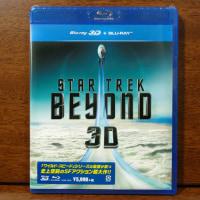 【未】『スター・トレック BEYOND 3Dブルーレイ』 購入