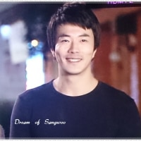 明日12/12 クォン・サンウ主演『愛のめぐり逢い』DATVで13話放送♬