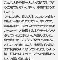相葉君、おめでとう\(^o^)/