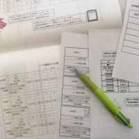 アパレルメーカーに対応するためのお勉強!