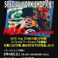 3/4(土)KATO(D'OAM)ワークショップ開催!!