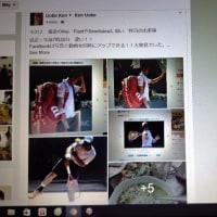 その1 大発見!!Facebookは写真と動画同時アップOK!! 昨日の午後からの出来事
