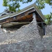 熊本城 崩壊