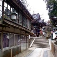 大阪府能勢町 本瀧寺←→妙見山(660m)