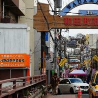 【たっちゃんのバイク沼 第9沼HONDA VF750F①】 電車で横浜まで受け取りに行く