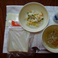 6月29日の給食