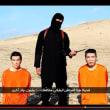 けっして怯むな日本政府!「イスラム国」人質映像は合成だぞ!