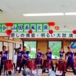 平成28年6月25日(土)錦町慈愛病院~山田美風太鼓