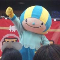 布袋さんの高崎ライブとFC岐阜ユニに股間にミナモぬいぐるみで桑田さんをびっくりさせよう。