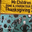Mr.Children DOME & STADIUM TOUR 2017 Thanksgiving 25」福岡ヤフオク!ドーム