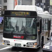 メトロリンク日本橋