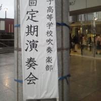 私立蒲田女子高吹奏楽部第10 回定期演奏会