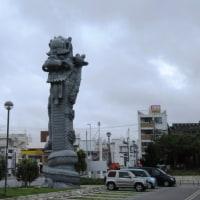 沖縄便り 龍柱